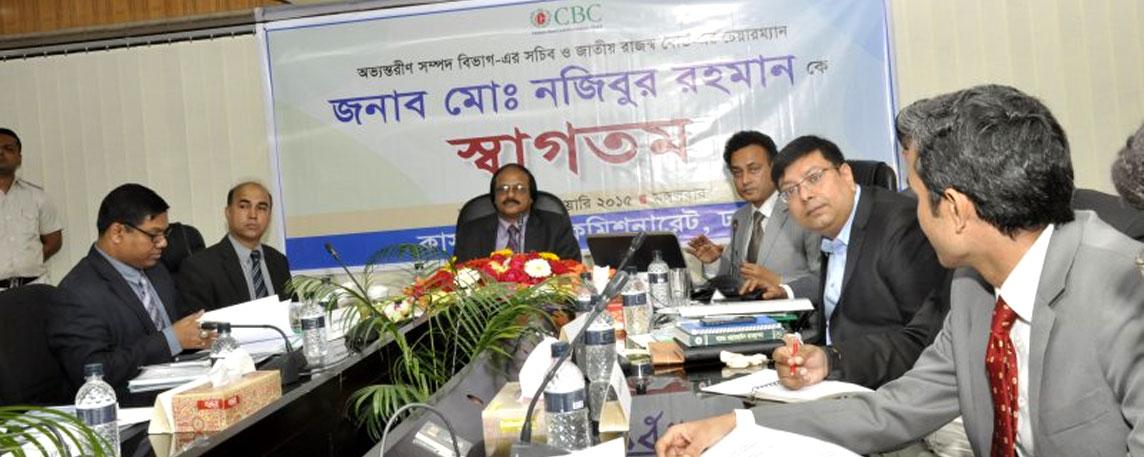 customs act 1969 bangladesh pdf in bangla